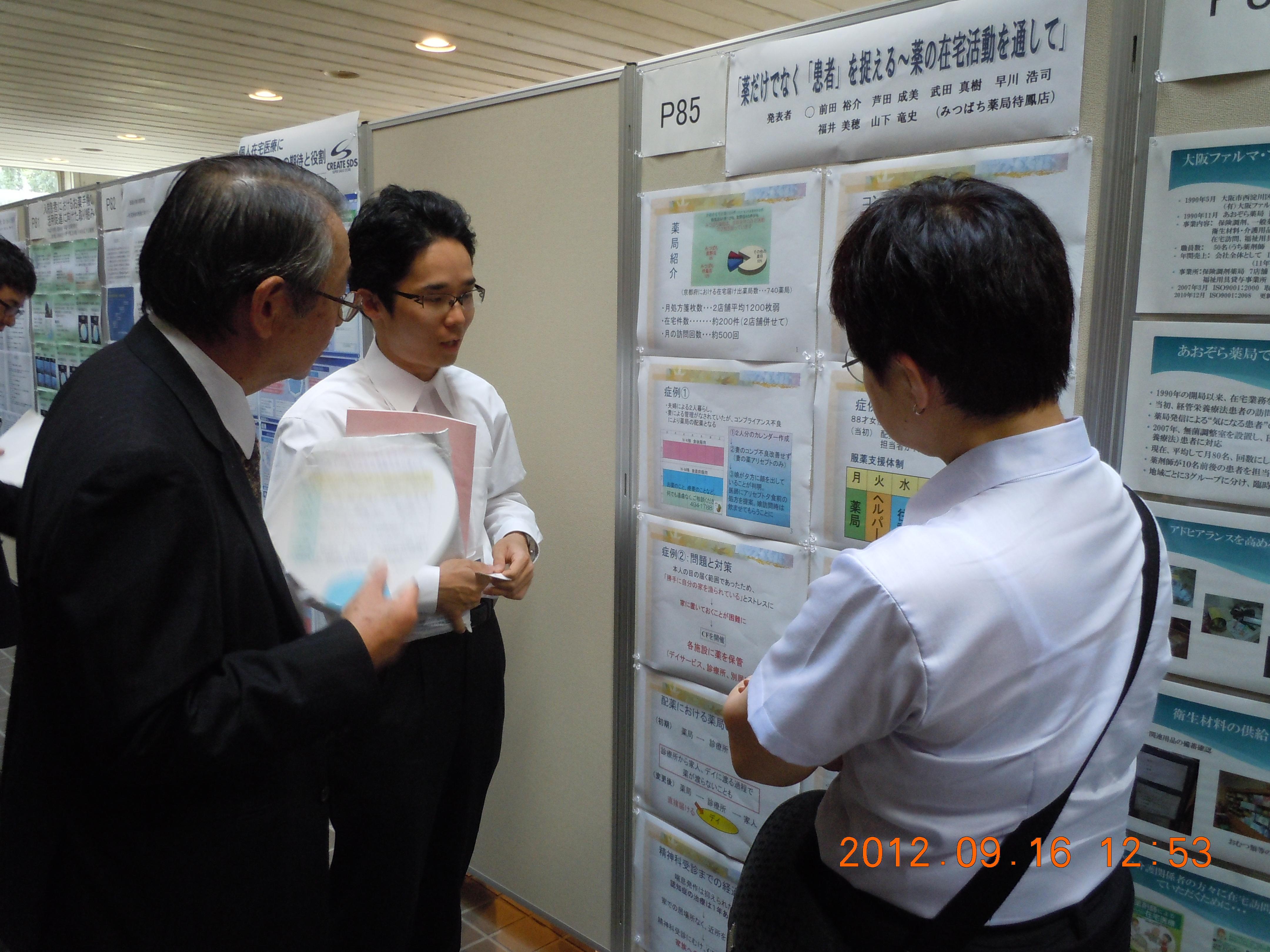 写真1川西先生.JPG