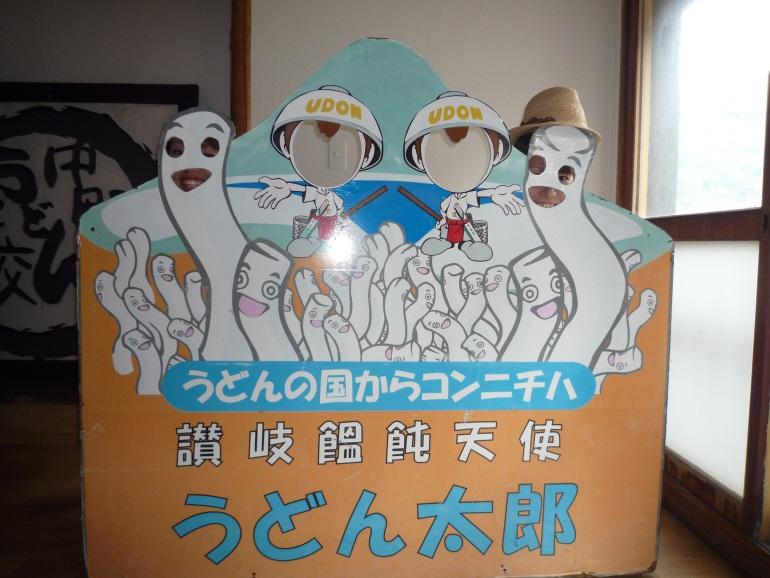 香川3.jpg