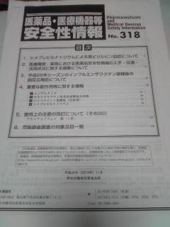 1412031鈴木.jpg