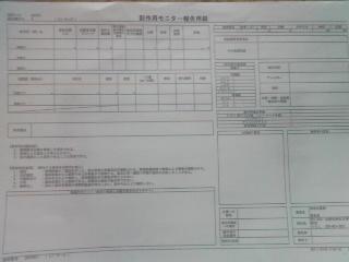 1412032鈴木.jpg