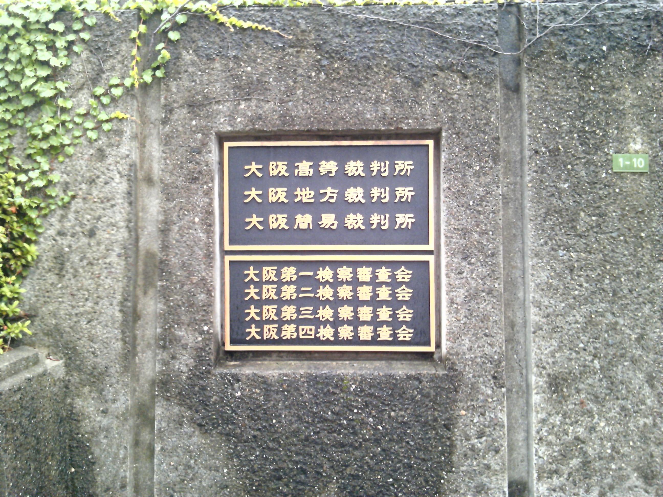 16112601- コピー.JPG