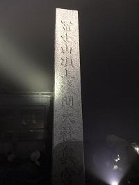17100401.JPG