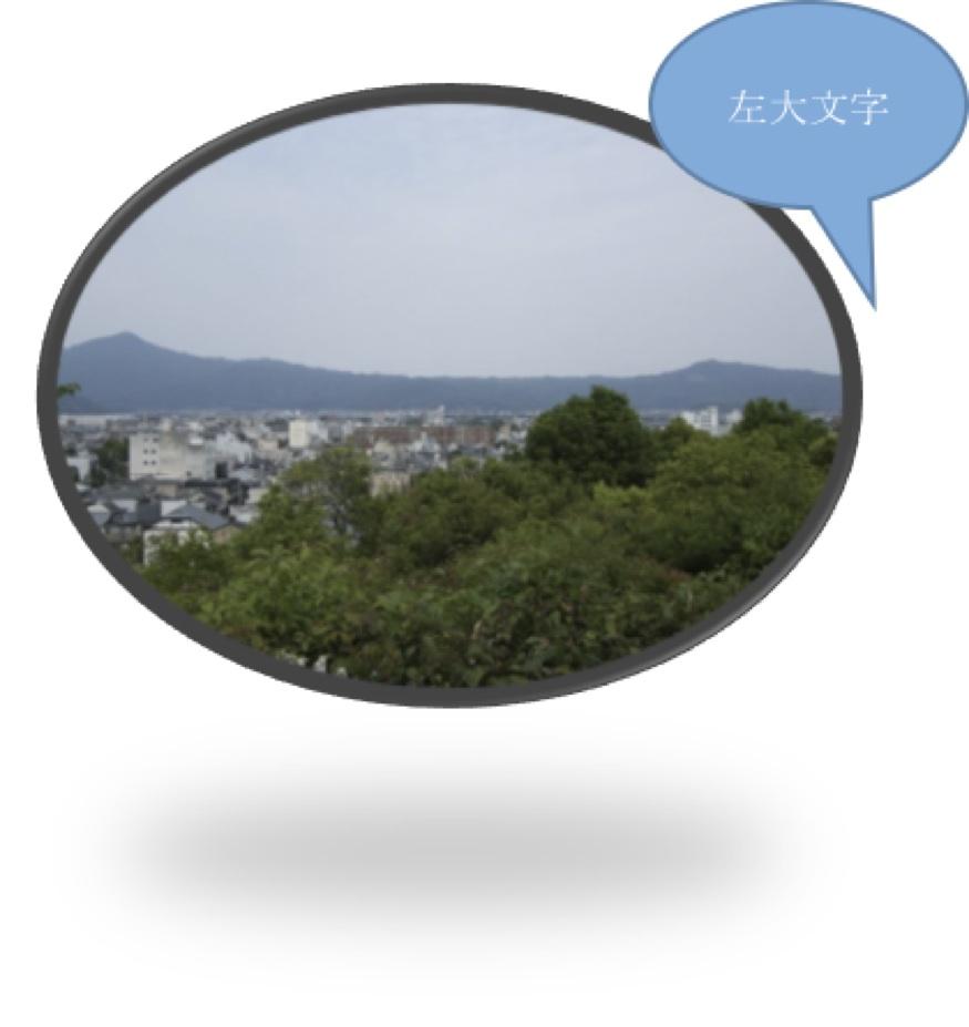 2014052604.jpg