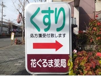2014nakayama14.jpg