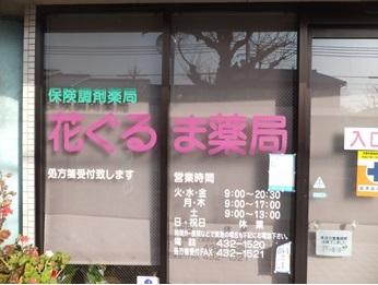 2014nakayama15.jpg