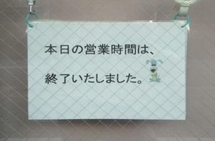 2014nakayama16.jpg