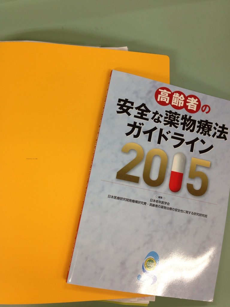 小川資料.jpg