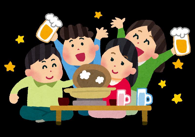 新年会 イラスト.png